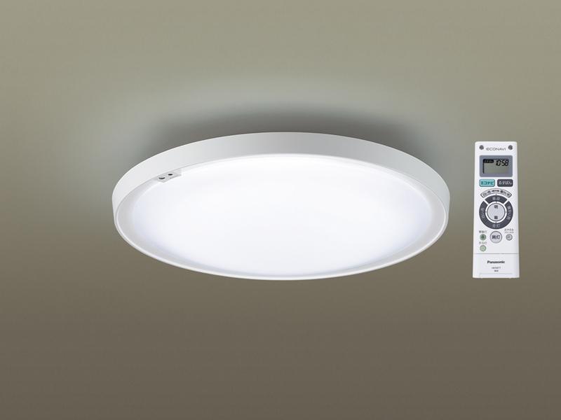 LEDシーリングライトは、従来の四角形に続き、丸型が追加される