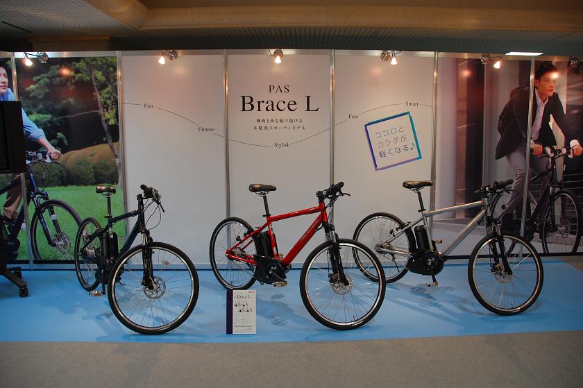 男性向けの電動アシスト自転車「PAS Brace L」