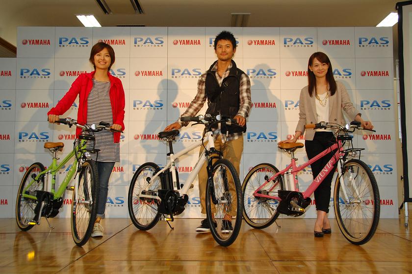 電動アシスト自転車「PAS」の2011年モデルの試乗会
