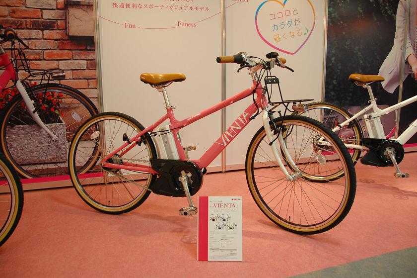 女性向けの電動アシスト自転車「PAS VIENTA」