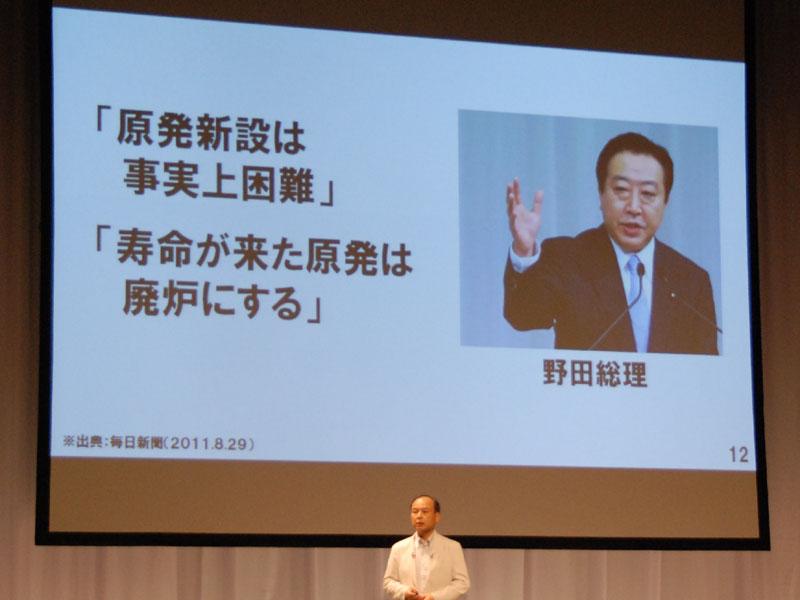 野田総理は、原発の新設がほぼ不可能であることと、寿命の来た原発は廃炉にすると明言した。この方針は、ほとんどの政治家が考えていることだろう