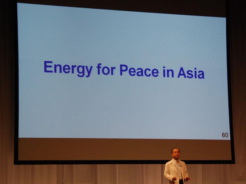 「Energy for Peace in Asia」。いつでもどこでも安全で潤沢なエネルギーが得られることで平和も得られる