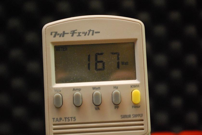 消費電力は167W