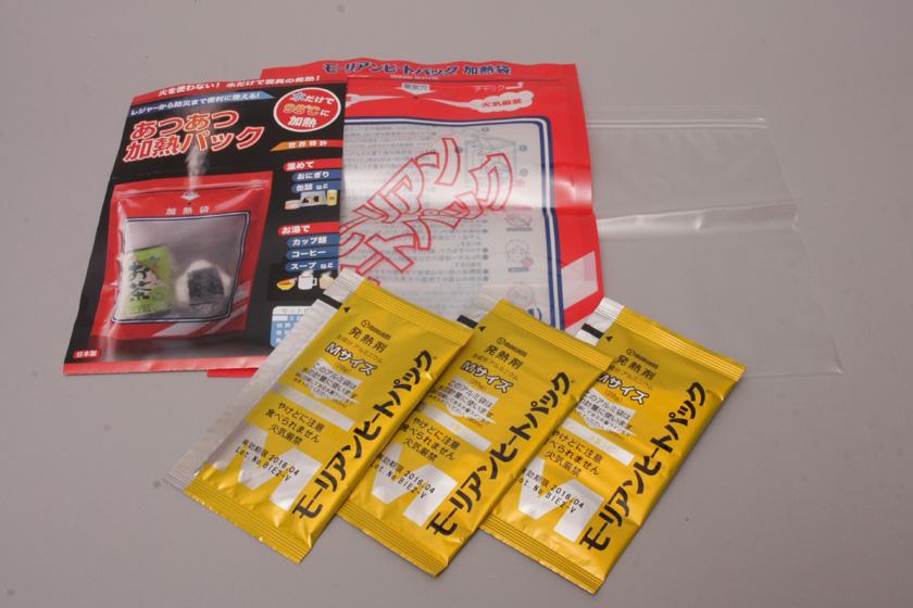 加熱用のバッグ、おにぎりなど水に浸したくない食品を入れる防水バッグ、発熱剤が3つ