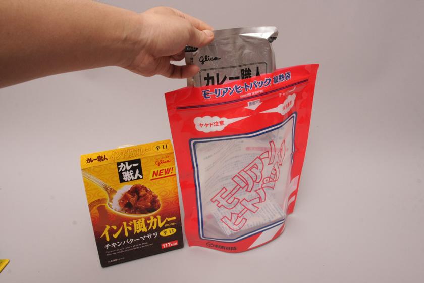 レトルト食品などを、直接加熱袋に直接入れる
