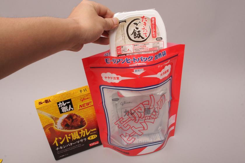 パックご飯は、レンジで温める場合は封を少し開ける必要があるが、本製品ではそのままボイルできる