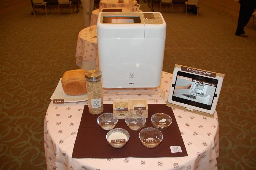 GOPANを題材とした「おとなのお米教室」