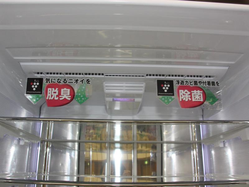 冷蔵室庫内のプラズマクラスター吹き出し口