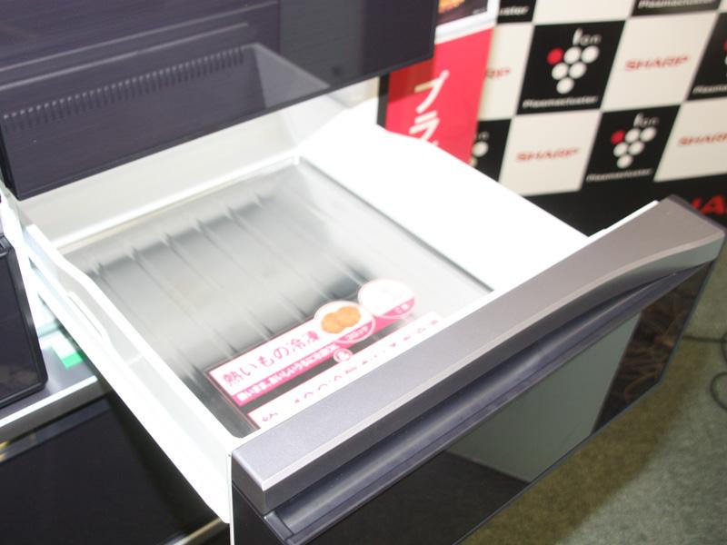 急速冷凍室