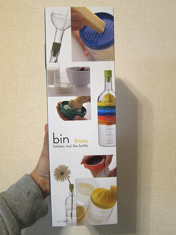 bin8のパッケージ
