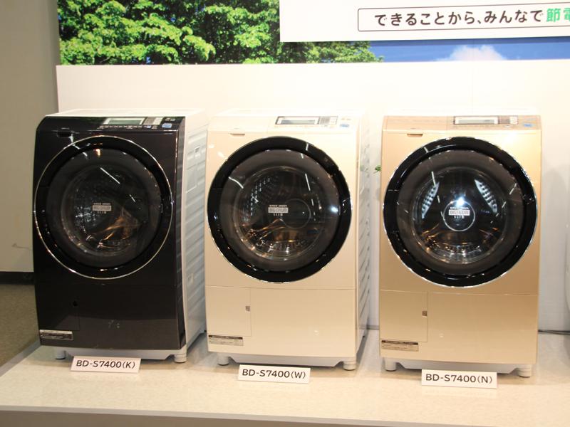 「ビッグドラム スリム BD-S7400」右からシャンパン、パールホワイト、メタリックブラック