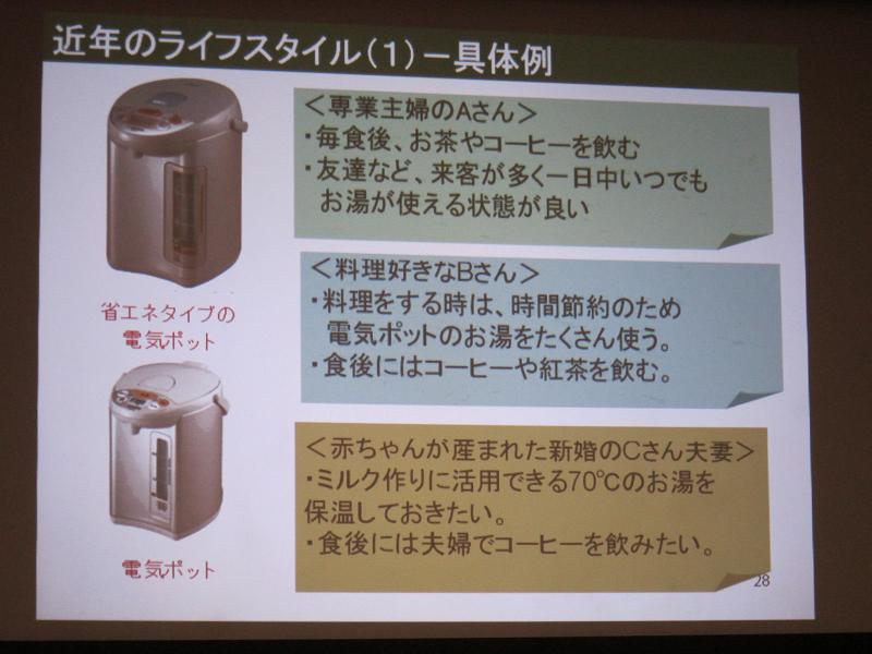 電気ポットは、家でお茶やコーヒーを飲む機会の多い人や、赤ちゃんのいる家庭に適しているという