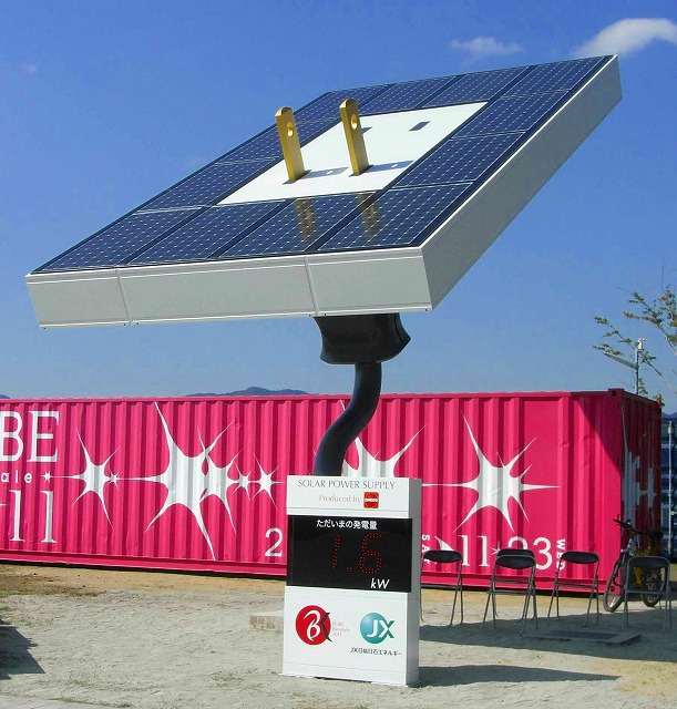 神戸ビエンナーレで展示される「SOLAR-OUTLET」