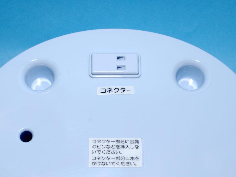 本体側のコネクタ。コネクタの左右の穴は洗浄槽の足が入る