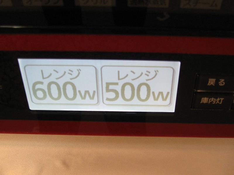 「簡単レンジ」ボタンを押すと、よく使われる「600W」と「500W」の表示が大きな文字で表示され、手動でのレンジ調理も設定がしやすい