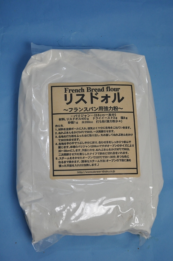 フランスパン用準強力粉はネットで購入