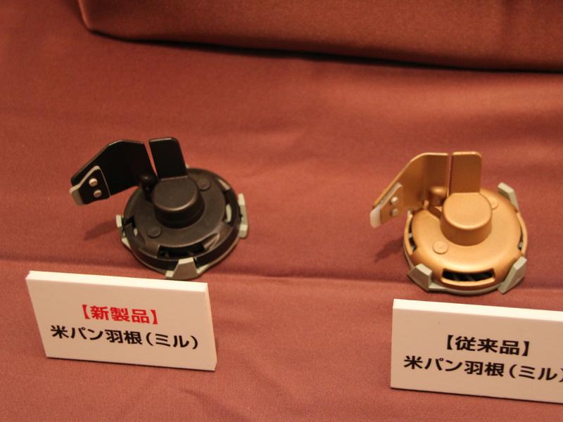 パンケースの底部にセットして使用するミル。左が新型、右が従来のもの