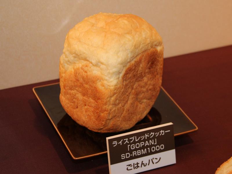 GOPANで作ったごはんパン