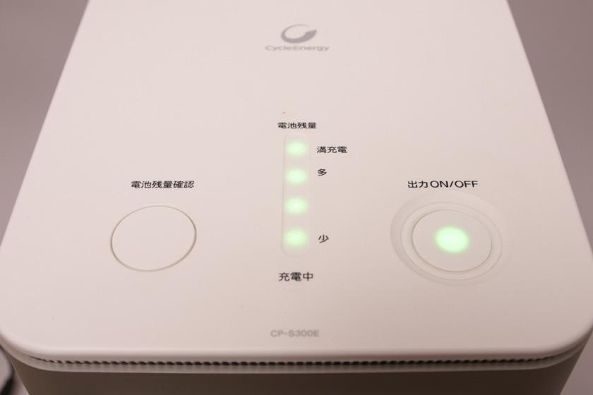 右のボタンを押し、3秒ほどすると100V出力がスタート。電源ONの状態では、常に残量グラフが表示される