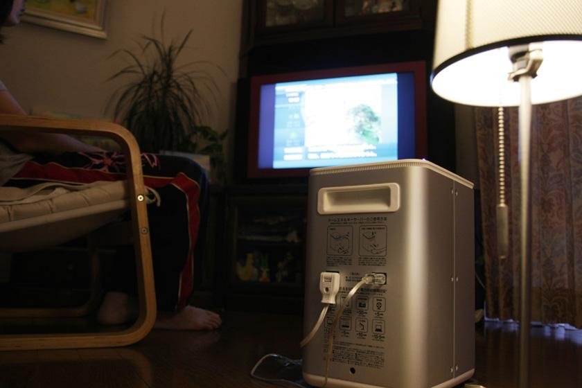 ホームエネルギーサーバーなら、計画停電中にどうしてもデスクトップコンピュータで作業しなければならない場合でも、非常用電源としても使える。ただしパソコンは省電力モードに設定して、液晶画面は最も暗くしておくこと。液晶は暗くするだけで数十Wほど減らせるのだ