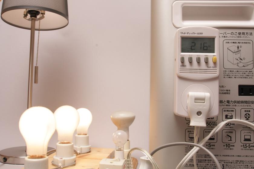 電球4個を点灯し、出力が200Wを越えるとファンが回り出す。すこし音が気になる