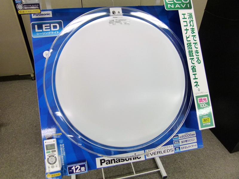 照明製品でもエコナビを展開。明るくなったら自動で消灯する機能を搭載し、快適性とエコを両立させる