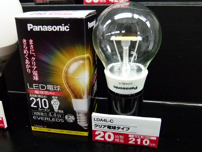 戦略製品ともいえるクリアタイプのLED電球