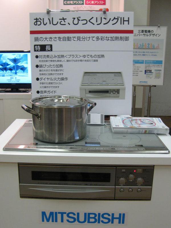 2011年10月に発売された「びっくリングIH」PT-31HN。5分割で大きな新形状のコイルを採用し、大鍋の加熱や対流煮込みのほか、鍋のサイズに合わせてムダのない加熱をするなど多彩な機能を備える