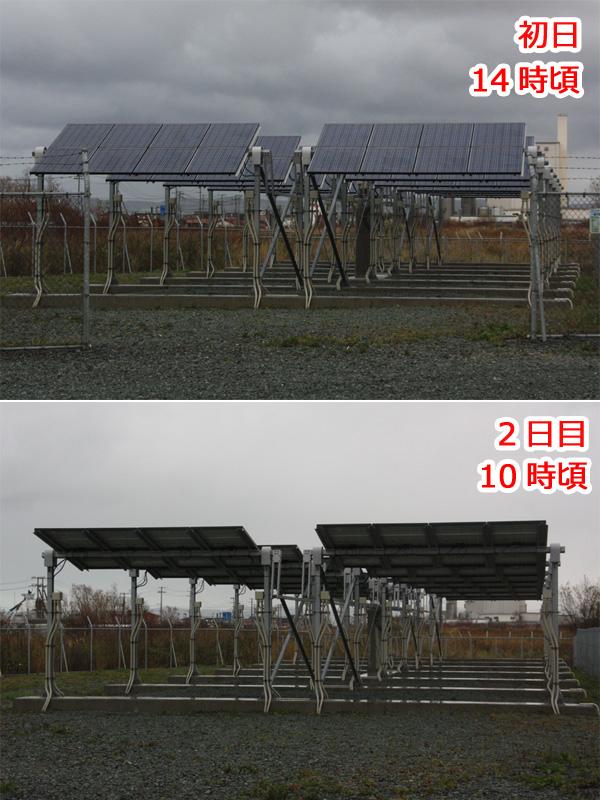 パネルの角度が変えられる「一軸可動架台」にも、20kWのパネルを搭載。初日14時に訪問した際は、パネルが西側を向いていたが、翌日10時に訪れた際はやや東側を向いていた