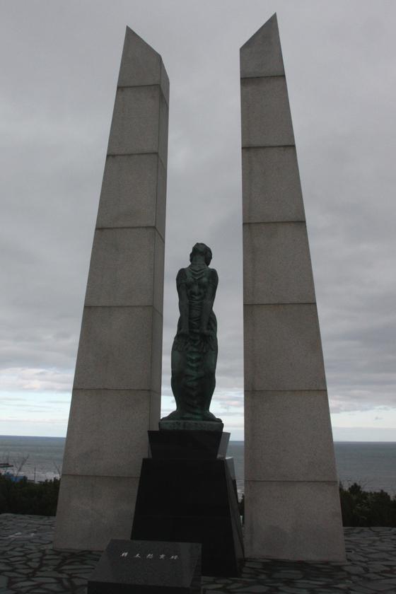 公園内には、かつての日本領土だった樺太で亡くなった日本人のための慰霊碑「氷雪の門」がある