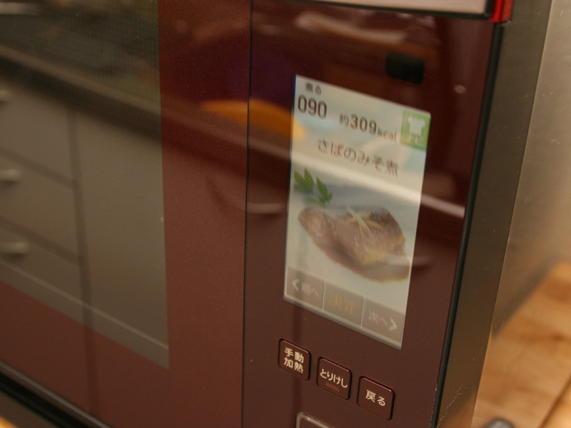 自動メニューでサバの味噌煮を選択