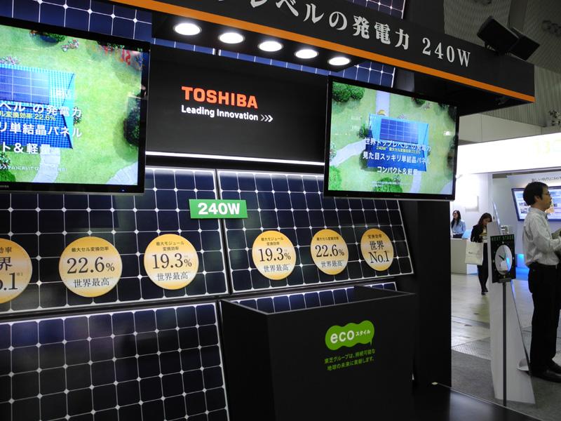 """住宅用太陽光発電システムとして""""変換効率世界No.1""""を謳う東芝のブース"""