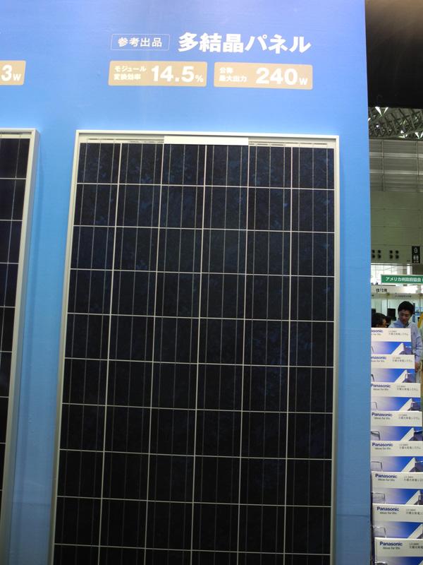 """パナソニックというと、単結晶とアモルファスの""""ハイブリッド型""""の太陽電池「HITシリーズ」が有名だが、ブースでは多結晶タイプが展示されていた"""