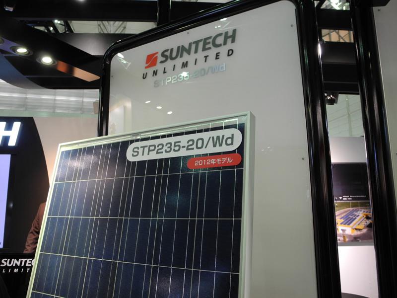 出力235W(写真)と285Wの多結晶シリコンを展示していた。いずれも産業用
