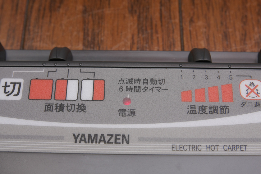 通常は電源ランプとして点灯するが、6時間経過すると点滅して自動電源OFFをしたことを示す