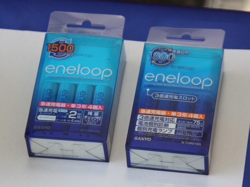 繰り返し1800回使えるようになった、3世代目の新エネループ(写真右)。パッケージにも大きく謳われている