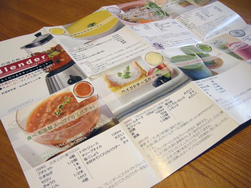 料理研究家・中山章子さんによるドリンク、惣菜、スイーツの8レシピ