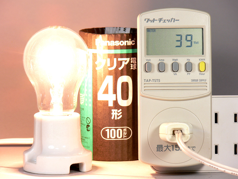 <b>【クリア電球:40W形】 </b><br>消費電力は39W。消費電力1Wあたりの発光効率は12.56lm/W