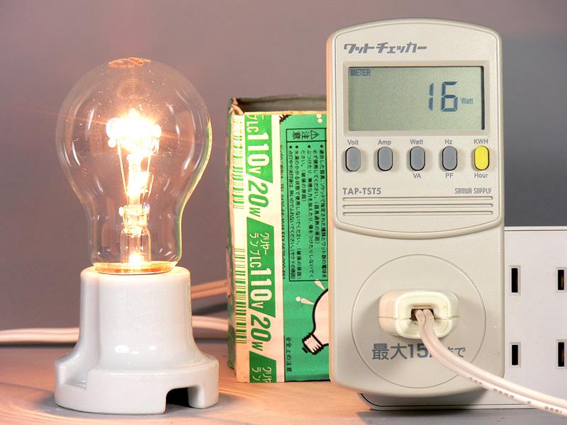 <b>【クリア電球:20W形】</b><br>消費電力16W。発光効率は10.94lm/W