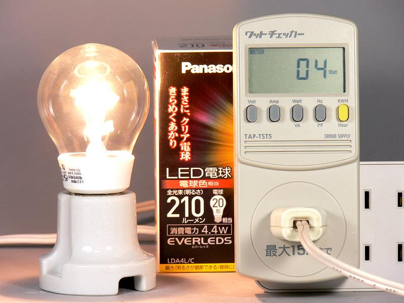 <b>【エバーレッズ:LDA4LC】</b><br>消費電力4Wだった。発光効率は52.5lm/Wで、輝きの印象や見た目もほとんど変えないまま、大きな節電が実現できる