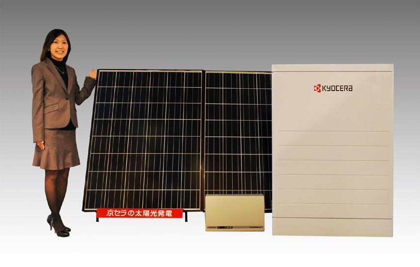 太陽光発電とリチウムイオン蓄電池を組み合わせた新システム
