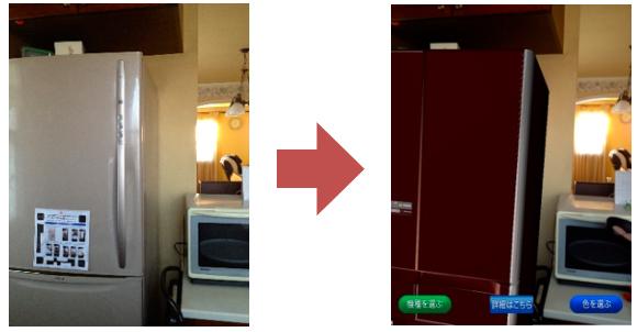 AR設置シミュレーションのイメージ