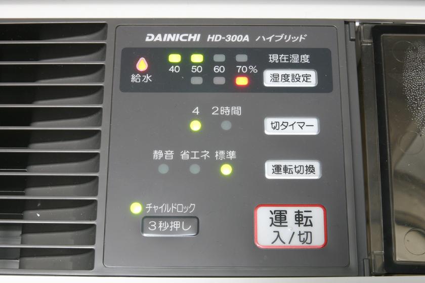 湿度センサーを内蔵しており、目標湿度の設定ができる。タイマーに運転切り替えスイッチなどがある。今回選んだ中ではインテリジェントな加湿器だ