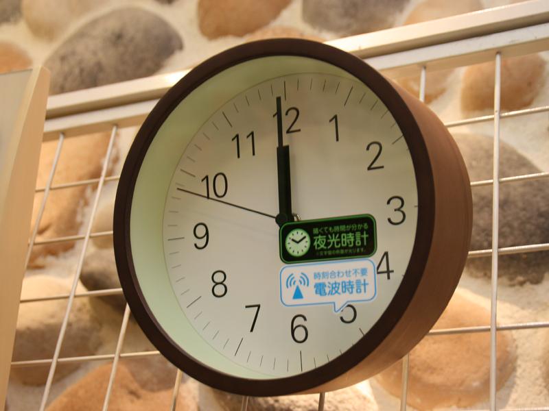 「RC Lumino clock LCR105」ダークウッド