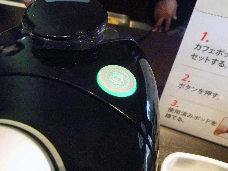 コーヒーの抽出ボタン。操作中はグリーンに光る
