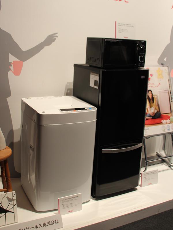 日本で10年前より展開している「Haier」ブランドは従来通り続ける。写真は単身者をターゲットとしたコンパクトな製品