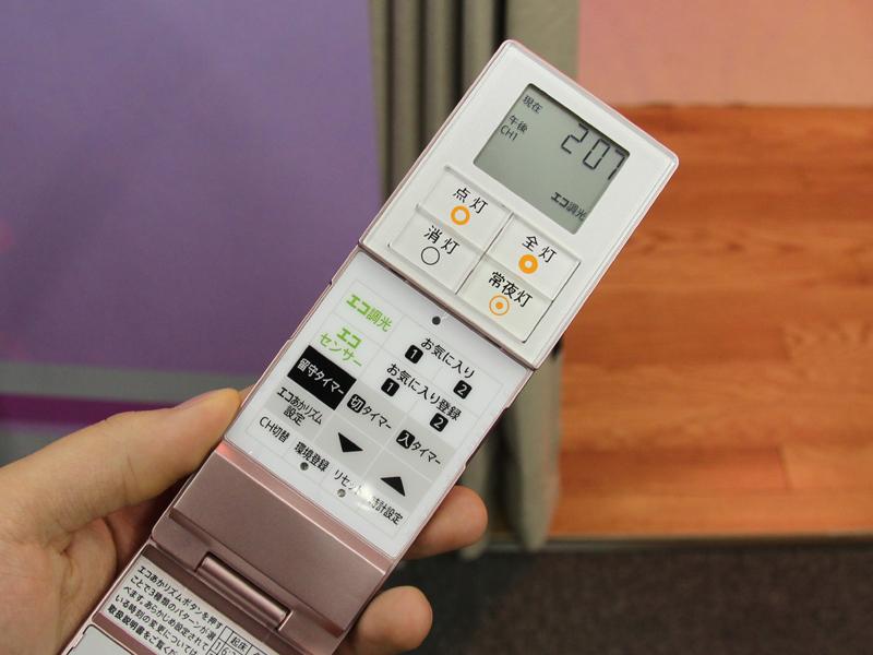 「エコあかリズム」などの機能は、リモコンのパネルを裏返したボタンで操作する