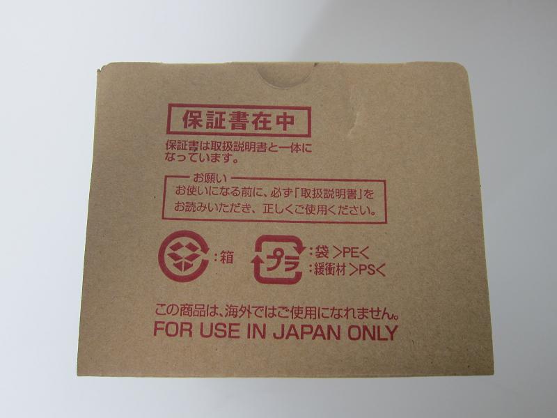 残念だが、海外では使用できないと記載されている