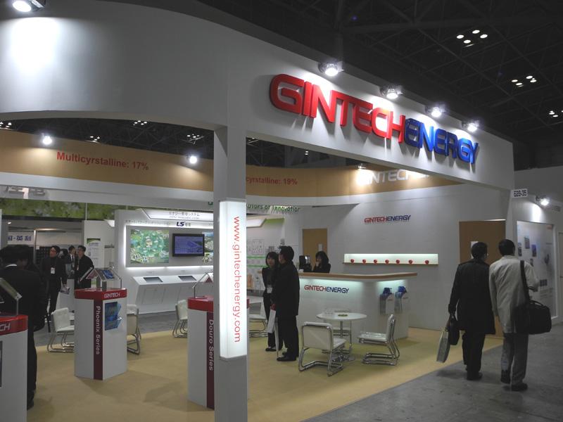 台湾「GINTECH」のブース