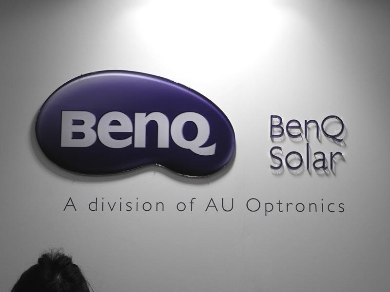 パソコンのディスプレイメーカーとして知られる台湾「BenQ」も、太陽光発電の日本市場に参入予定